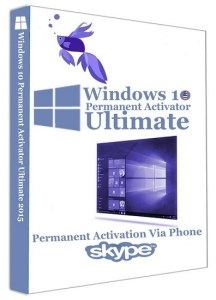 Windows 10 Permanent Activator Ultimate 2.5 Free - [Updated 2019]