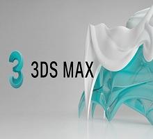 Autodesk 3DS MAX 2021 Crack Torrent + Keygen Full Version